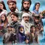 En Güzel Barbaroslar Akdeniz'in Kılıcı Dizi Müzikleri mp3 indir